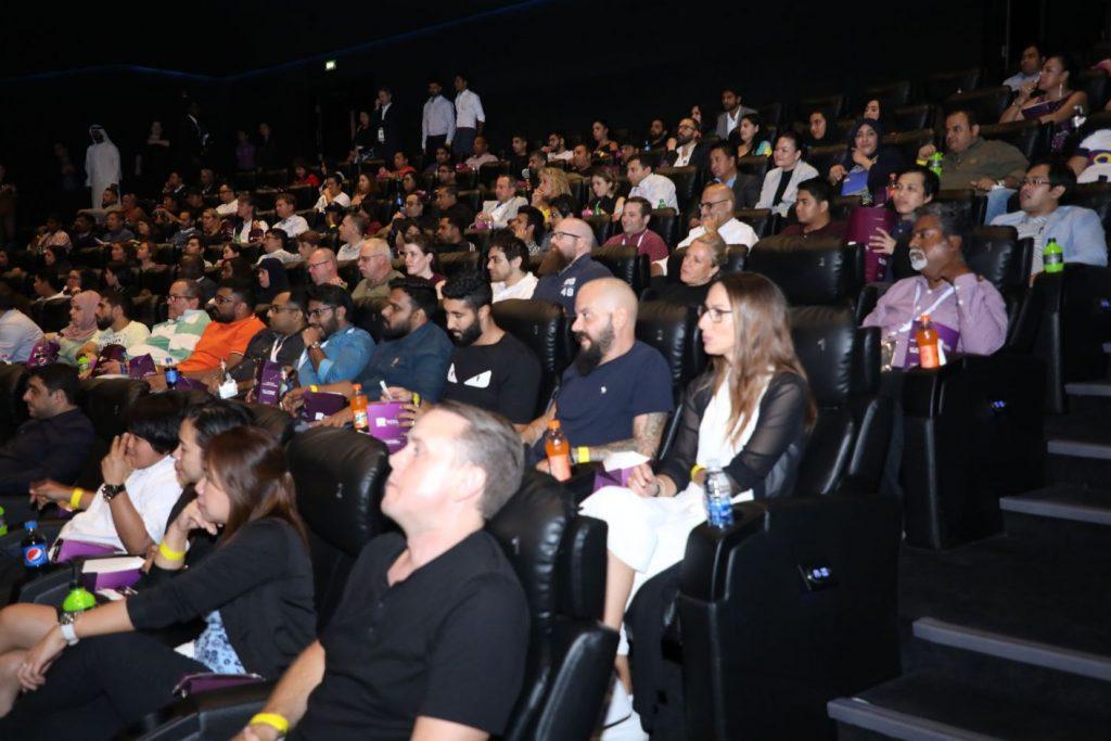 MENA Cinema Forum 2019