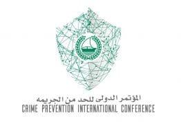 Crime Prevention International Conference