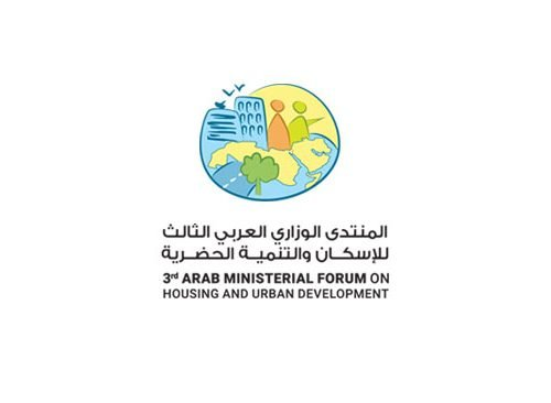 Arab Ministerial Housing Forum